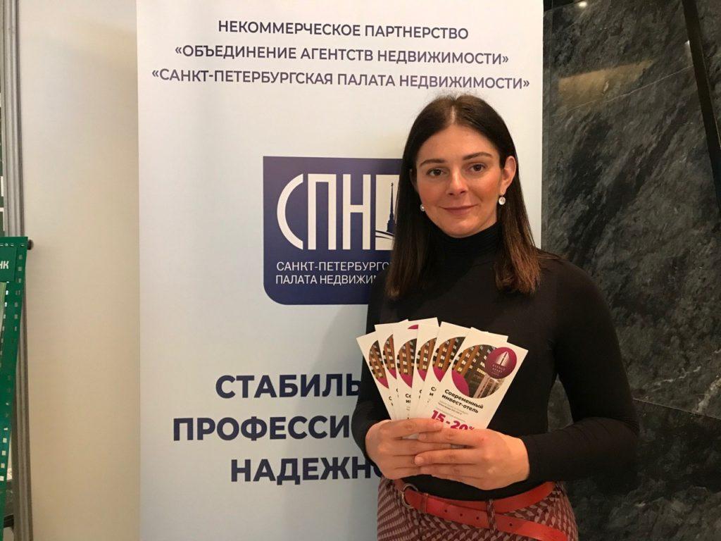 Р-Фикс принял участие в Санкт-Петербургском Международном жилищном конгрессе